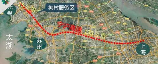 从梅村服务区收益看中国高速公路4.0时代发展